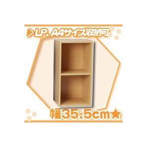 カラーボックス2段/ナチュラル LP対応オープンラック レコード棚  レコードラックA4サイズ収納可