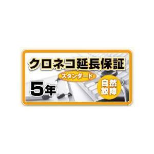 自然故障延長保証  税込10,500円〜21,000円までの商品|zaka-mmc