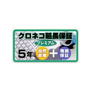 自然故障+物損  税込10,500円〜21,000円までの商品|zaka-mmc