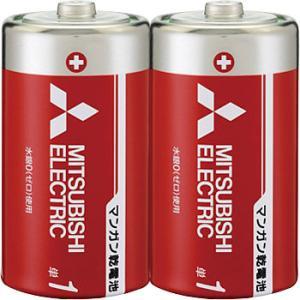 三菱 マンガン乾電池(単1形 2本パック)R20PD/2S|zaka-mmc