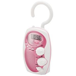 【在庫処分品】コイズミ シャワー ラジオ フック式 SAD-7711-P|zaka-mmc