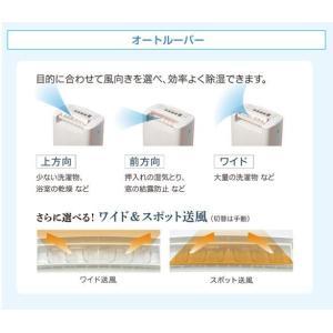 トヨトミ デシカント式除湿機 TD-Z80G【北海道・沖縄は送料1,080円】|zaka-mmc|02