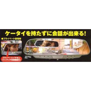 【在庫処分】携帯電話ハンズフリーグッズ トーキングミラー|zaka-mmc