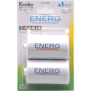 ケンコートキナ ENERG U-#10-2B 単3形電池用 単1変換スペーサー 2本セット|zaka-mmc