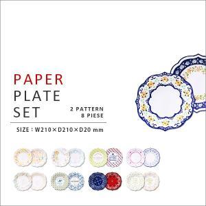 ペーパープレート Mサイズ 2種8Pセット キッチン雑貨 紙皿 パーティ クリスマス イベント バー...