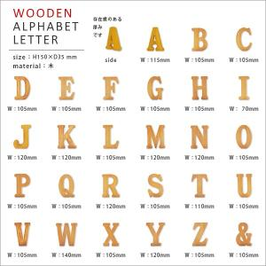 ウッデンアルファベット 文字 イニシャル ウッド アルファベット 木彫り 文字 単語 英語 木製 オブジェ ナチュラル 自然素材 zaka-tea 03