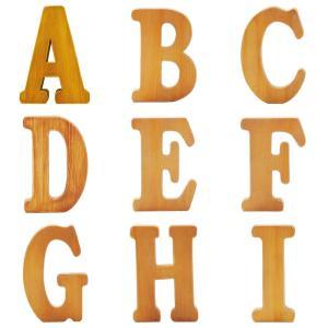 ウッデンアルファベット 文字 イニシャル ウッド アルファベット 木彫り 文字 単語 英語 木製 オブジェ ナチュラル 自然素材 zaka-tea 04