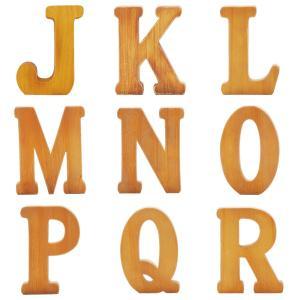 ウッデンアルファベット 文字 イニシャル ウッド アルファベット 木彫り 文字 単語 英語 木製 オブジェ ナチュラル 自然素材 zaka-tea 05