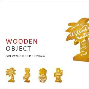 サイズ:幅70〜110×奥行30×高さ100 mm 材 質:木