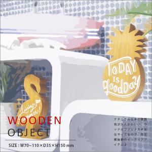 ウッデンアルファベット オブジェ ウッド アルファベット 木彫り 文字 単語 英語 木製 オブジェ ナチュラル 自然素材 zaka-tea 02