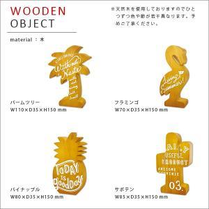 ウッデンアルファベット オブジェ ウッド アルファベット 木彫り 文字 単語 英語 木製 オブジェ ナチュラル 自然素材 zaka-tea 03