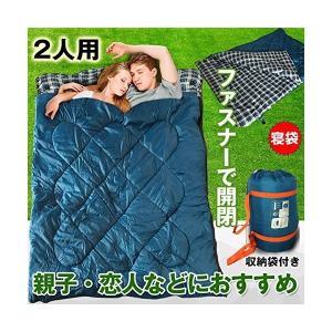 Hewflit 寝袋 シュラフ 2人用 封筒型 冬用 3kg...