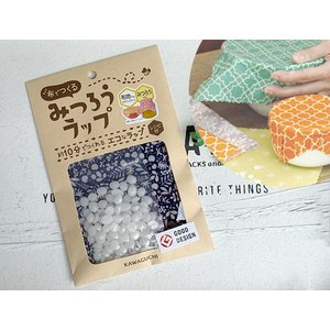 布でつくる みつろうラップ 布地みつろうセット/ みつろうと布セット ハンドメイド エコラップ 繰り返し使える ナチュラル|zakka-candy