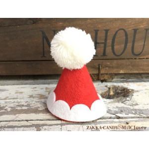 クリスマス雑貨 Christmas ディスプレイ クリスマス オーナメント お家 飾り ナチュラル インテリア  / チアフルフレンズ クリスマスハット (L)|zakka-candy