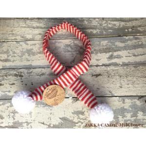 クリスマス雑貨 Christmas ディスプレイ クリスマス わんこ雑貨 ねこ雑貨 ナチュラル インテリア / チアフルフレンズ  ボーダーマフラーL|zakka-candy