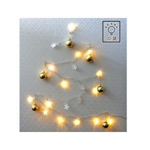 イルミネーション USB 電池 クリスマス インテリアライト 点滅 飾り / 2WAYLEDフラッシュライトスター20球|zakka-candy