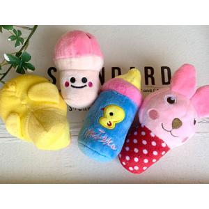 わんこ ぬいぐるみ おもちゃ ペットトイ / かわいい 可愛い いぬ プレゼント|zakka-candy