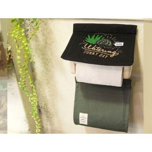 おしゃれ かわいい インテリア トイレ 模様替え &Green ペーパーホルダーカバー ENJOY PLANT zakka-candy