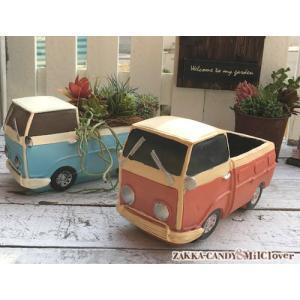 プランター ガーデン雑貨 ガーデニング おしゃれ かわいい レトロ カフェ風 乗り物  / フラワーポットレトロなトラック