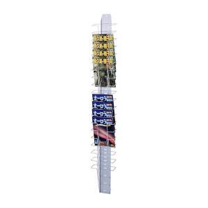 ナカキン パンフレットスタンド 壁掛けタイプ PS-120F l 同梱・代引不可|zakka-don