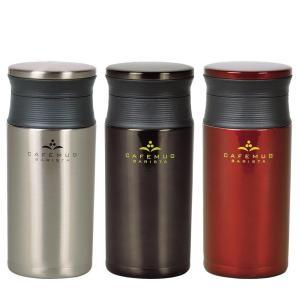 パール金属 カフェマグバリスタ 軽量マグボトル 350mL 保温 コーヒー 直飲み