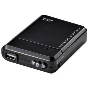 送料無料 乾電池式 モバイルバッテリー スマホ充電器 モバイルバッテリー LEDライト ブラック ホワイト