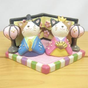 ノーティー おひなさまノーティー セット ネコ(ネコお雛さま・ネコお内裏さま・ひし形ひな台・屏風) NAUGHTY 置物 雑貨 小物 ひな祭り 春 雛人形 節句 zakka-fleur