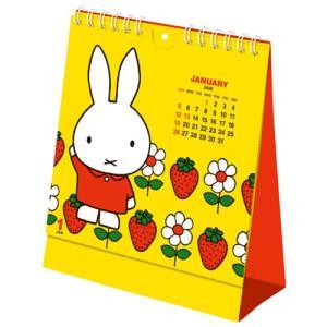 卓上カレンダー ディックブルーナ ブルーナワールド 卓上カレンダー リバーシブル 2020年 カレンダー ミッフィーグッズ デスクカレンダー miffy|zakka-fleur