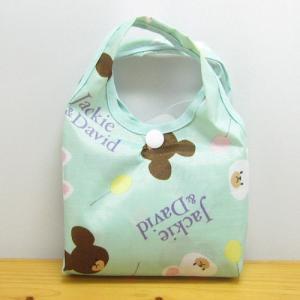 くまのがっこう エコバッグ ミント 雑貨 エコバッグ 折り畳みバッグ トートバッグ 買い物バッグ 折りたたみ ジャッキーグッズ|zakka-fleur