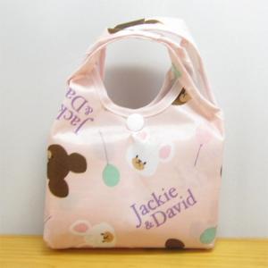 くまのがっこう エコバッグ ピンク 雑貨 エコバッグ 折り畳みバッグ トートバッグ 買い物バッグ 折りたたみ ジャッキーグッズ|zakka-fleur