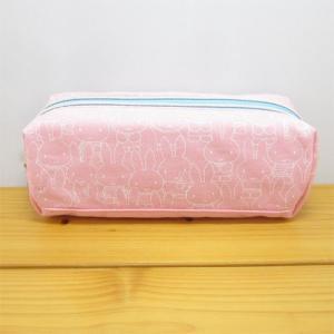 ディック・ブルーナ ミッフィー オールミッフィー パステルカラーシリーズ Wファスナーポーチ ピンク ミッフィーグッズ ペンケース 筆箱 かわいい miffy|zakka-fleur