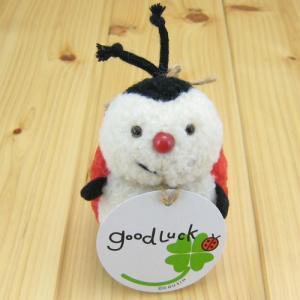 グッドラック(goodLuck) てんとう虫のテンテン ぬいぐるみSS|zakka-fleur