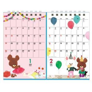 カレンダー 2020卓上 くまのがっこう セパレート 卓上カレンダー  2020年 カレンダー ジャッキー グッズ 文房具 デスクカレンダー|zakka-fleur