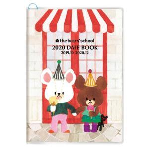 くまのがっこう A6マンスリー ジャッキー&デイビッド 2020年 スケジュール帳  手帳 10月始まり くまのがっこう グッズ ジャッキー|zakka-fleur