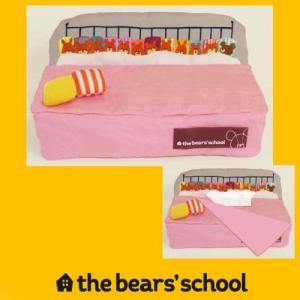 くまのがっこう ジャッキーの部屋シリーズ ティッシュカバー ベッド ジャッキー グッズ 雑貨 おしゃれ インテリア ボックスティッシュ  くまの学校|zakka-fleur