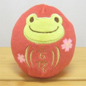 かえるのピクルス(カエルのピクルス) ピクルスだるまシリーズ だるまお手玉(合格) かえる雑貨 ぬいぐるみ 合格祈願グッズ だるまさん お守り zakka-fleur
