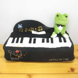 かえるのピクルス music ミュージックシリーズ ティッシュカバー カエルのピクルス カエル雑貨カエルの置物 ケース ボックス|zakka-fleur