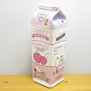 スヌーピーペンケース ピーナッツ スヌーピー 牛乳パックペンポーチ ピンク PEANUTS SNOOPY ペンケース 筆箱 おしゃれ かわいい スヌーピーグッズ|zakka-fleur