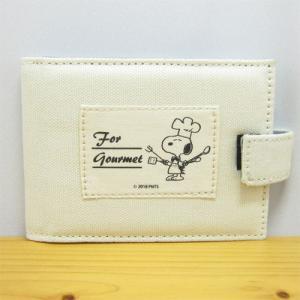 ピーナッツ スヌーピー EXCLUSIVE CARD CASE シリーズ グルメ カードケース  PEANUTS SNOOPY グッズ カード入れ 容量 ポイントカード 会員証 診察券 zakka-fleur
