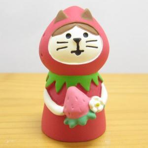 デコレ コンコンブル ベリーまったりストロベリー ねこずきん いちご  DECOLE concombre 雑貨 オブジェ 置物 動物 インテリア雑貨 ネコ 猫|zakka-fleur