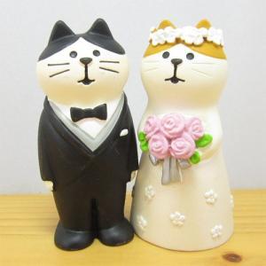 デコレ コンコンブル ウェディングマスコット 洋装猫 DECOLE concombre WEDDINGウェルカムドール 結婚式 雑貨 オブジェ 置物 動物 インテリア雑貨 zakka-fleur
