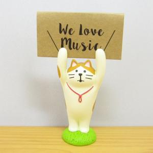 デコレ コンコンブル 旅猫登山部 とら猫ヒッチハイク カードスタンド DECOLE concombre 雑貨 オブジェ 置物 ねこ ネコ 動物 インテリア雑貨 zakka-fleur