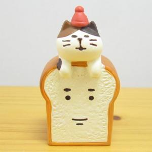 デコレ コンコンブル やまねこベーカリーシリーズ 猫と食パンさん  DECOLE concombre デコレ 雑貨 オブジェ 置物 飾り インテリア 猫 ネコ|zakka-fleur