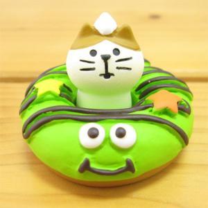 デコレ コンコンブル 秋の夜長のハロウィン縁日 モンスターにゃんドーナツ 抹茶  DECOLE concombre HALLOWEEN オブジェ 置き物 猫 ネコ ねこ 雑貨 限定|zakka-fleur