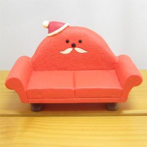 デコレ コンコンブル メリークリスマス コンブル アップルパーティ クリスマスソファ  DECOLE concombre CHRISTMAS 雑貨 オブジェ置物 インテリア かわいい|zakka-fleur