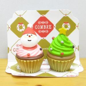 デコレ コンコンブル 洋菓子COMBRE  クリスマスミニケーキ 2個セット  DECOLE concombre クリスマス雑貨 オブジェ 置物 インテリア かわいい zakka-fleur