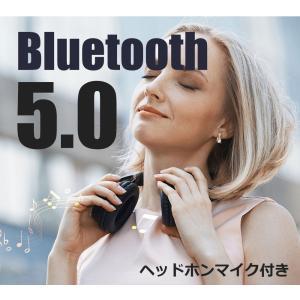 密閉型Bluetoothヘッドホン ワイヤレス ヘッドフォン 折りたたみ式 高音質 装着快適 着脱式...