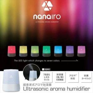 アロマ対応 LED 超音波式 加湿器 アロマディフューザー|zakka-gu-plus