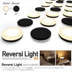 テーブルライト LED 照明 電球 卓上ライト 間接照明 デスクライト フットライト