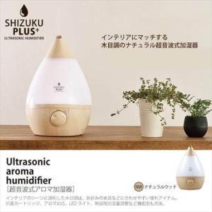 超音波式アロマ加湿器 アロマオイル対応 LEDライト 3.5L 加湿器 超音波 大容量 アロマ しずく 卓上 オフィス|zakka-gu-plus